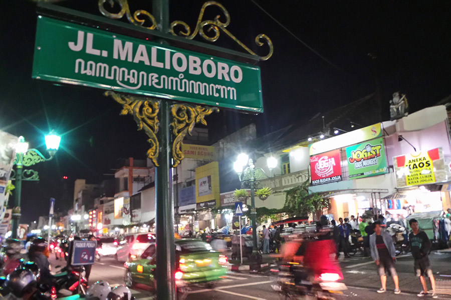Jalan Malioboro, The 24 Hours Street